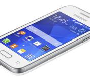 Галактика расширяется: Samsung дополнил линейку GALAXY новыми моделями