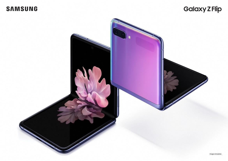 Будущее меняет форму: Samsung Galaxy Z Flip