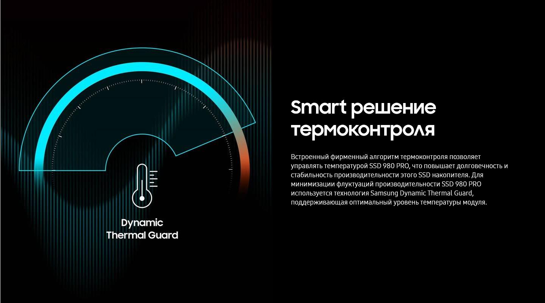 SSD накопитель 1000 Гб Samsung MZ-V8P1T0BW