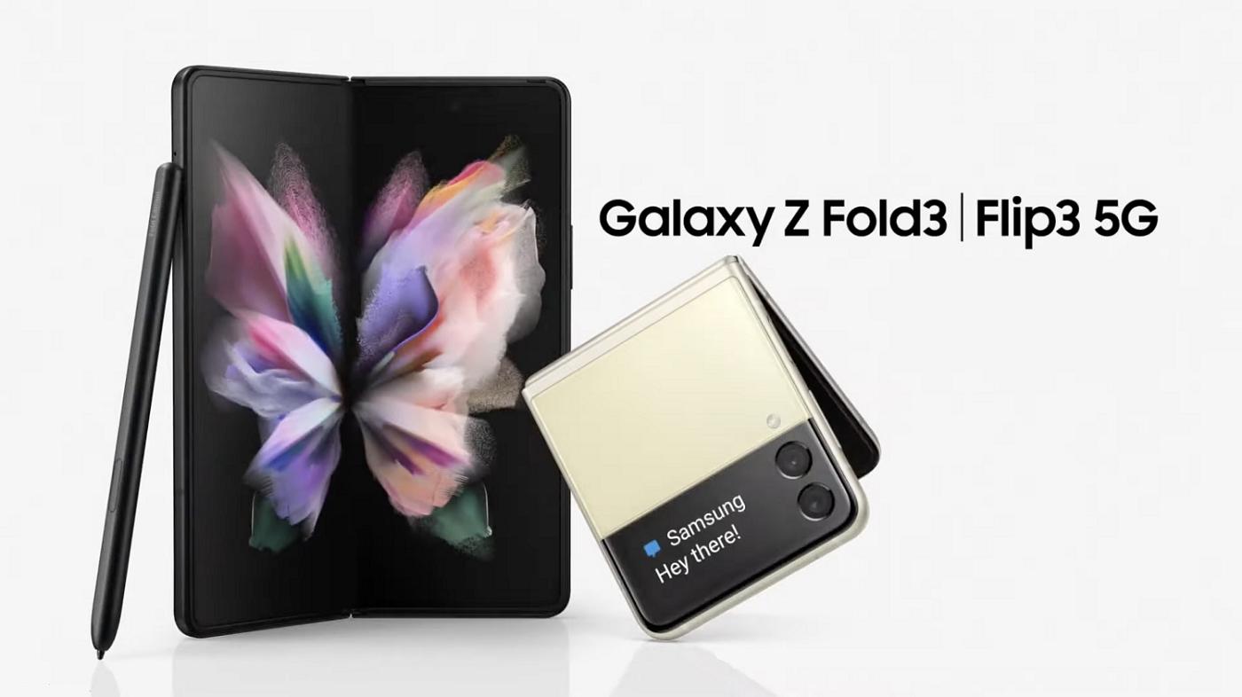 Samsung Galaxy Z Fold3 и Samsung Galaxy Z Flip3