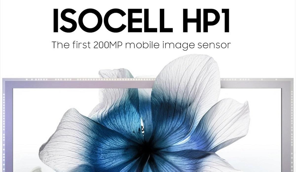 ISOCELL HP1: новое определение разрешения